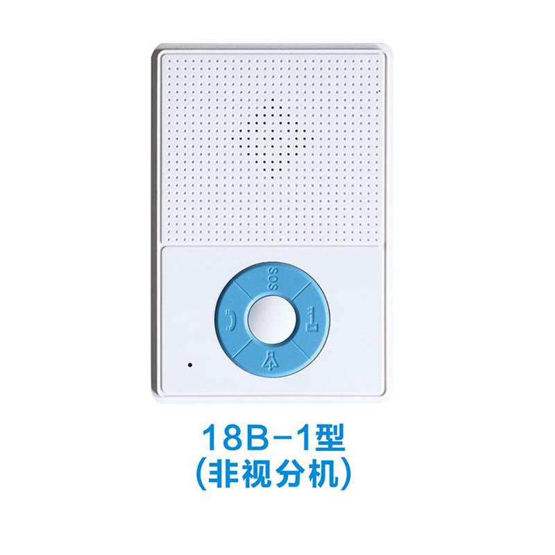 非可视分机18B-1